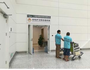 广州白云机场除甲醛